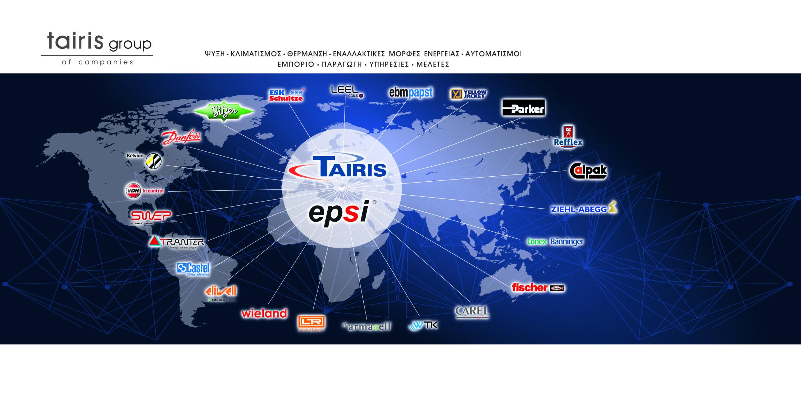 tairis_epsi_poster
