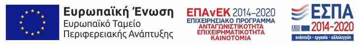 e-bannerespaEΤΠΑ728X90